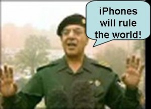 iphone-rule